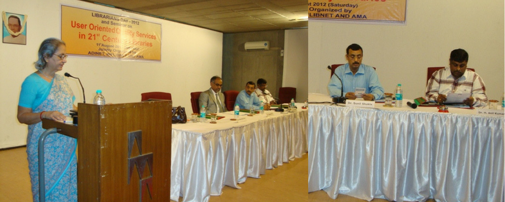 Dr. Sunil Shukla, P.G. Prog., Chair Person, EDII., Gandhinagar