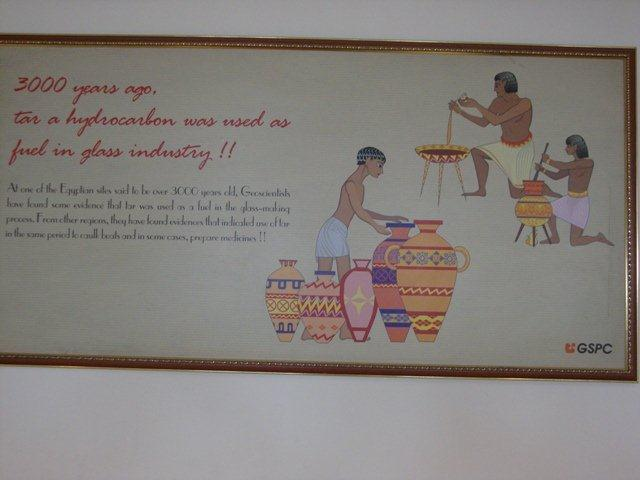 3045  Poster in PDPU Library