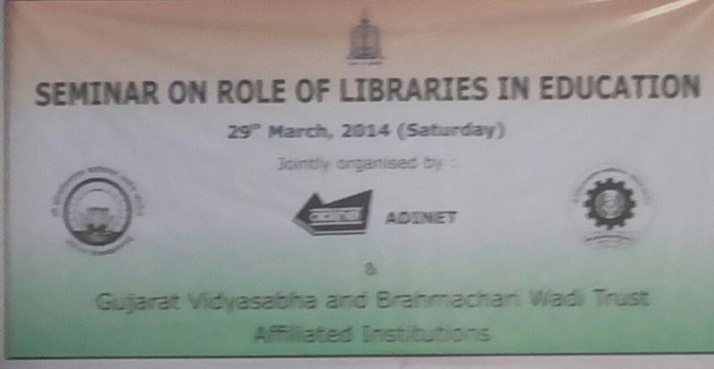Poster of Seminar